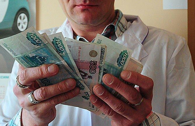 Рейтинг зарплат врачей и младшего мед персонала в Приморье 2015